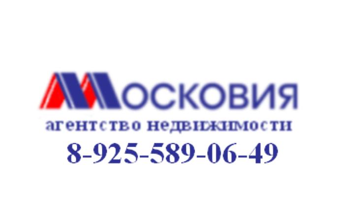 Квартиры в Дмитрове Московской области