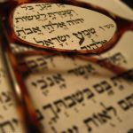 Иврит перевод документов, паспортов. Легализация Апостиль Нотариальный перевод в Минске
