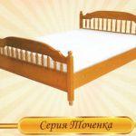 Кровать 2-х.ярусная из массива сосны.