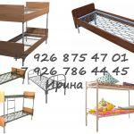 Кровати металлические для рабочих, кровати для гостиниц