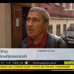 Макдоналдс отказывается добровольно исполнить решение российского суда