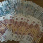 Дам   деньги в долг под залог недвижимости. Сотрудничаю с брокерами