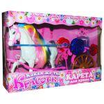 Карета с белой лошадью одноместная для Барби
