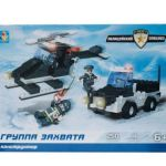 Конструктор  пластиковый Вертолет  и джип 250 деталей, группа захвата