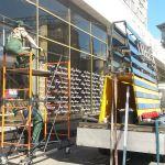 Установка разбитых оконных стекол, АртСтройСтекло
