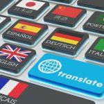 Нотариальный перевод паспортов иностранных граждан, нотариальное заверение (удостоверение)