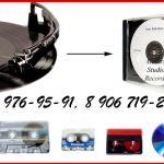 Оцифровка  старой бобины,  кинопленки 8мм,  фото и видео и аудиокассет,  пластинок