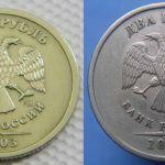Куплю монеты 2003г ( 1руб,2руб,5руб )